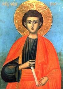 апостол Филип
