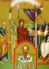Обрізання, Василій Великий