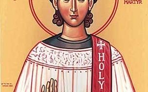 первомученик стефан