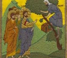 неділя Закхея