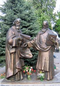 Кирило і Мефодій