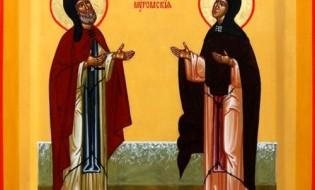 Петро і Февронія. Муромське подружжя