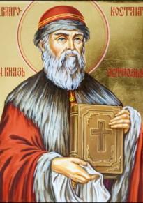 Костянтин Острозький
