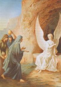 День святих жон-мироносиць