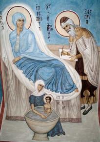 Йоан Іоан Предтеча Захарія Єлисавета