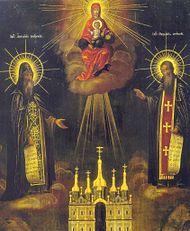 Святі Антоній та Феодосій Печерські