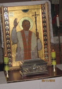 Ікона Івана Павла