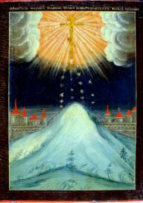 351 Єрусалим від Голгофи до Єлеонської гори Чесний Хрест сяяв яскравим світлом
