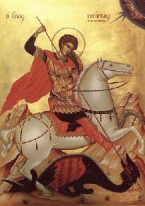святий великомученик Георгій Змієборець