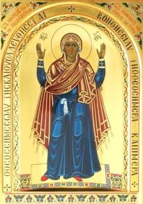Ікона Божої Матері Нерушима (непорушна) стіна