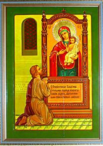 ікона Божої матері Несподівана радість 2
